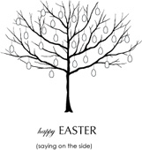 G1343 Easter Egg Tree combo wood mounted stamp